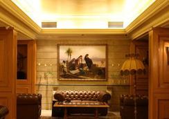 Grand Hotel Beirut - Beirut - Lobby