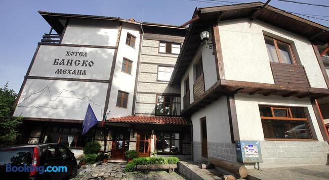Hotel Bansko Sofia - Sofia - Building