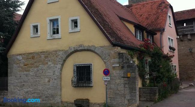 Pension Freund - Rothenburg ob der Tauber - Building