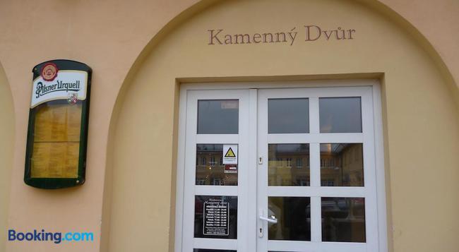 Pension Kamenný Dvur - Marianske Lazne - Building