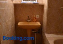 Meidani Guest House - Tbilisi - Bathroom