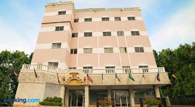 Hotel Los Jardines - Santiago de los Caballeros - Building