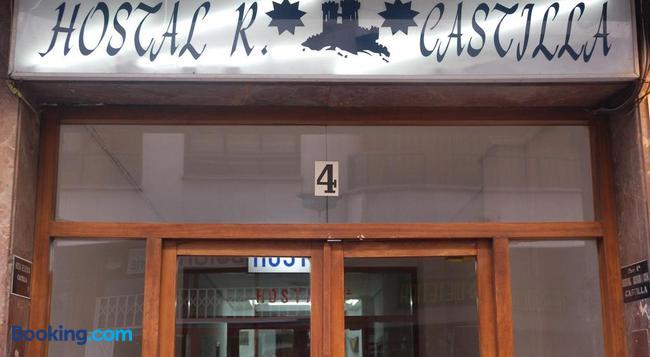 Hostal Residencia Castilla - Cuenca - Building