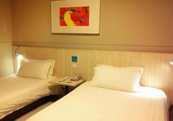 Jinjiang Inn - Suzhou Coach South Station - Suzhou - Bedroom