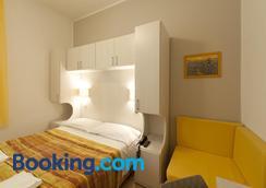 Hotel Gardenia - Forli - Bedroom