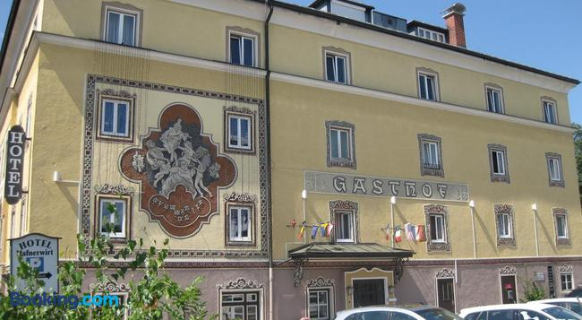 Hotel Hafnerwirt - Puch Bei Hallein - Building