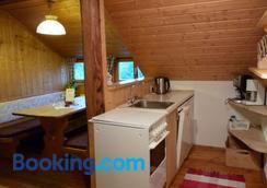 Fenzhof - Rohrmoos - Bathroom