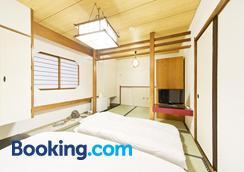 Business Hotel Yamashiro - Tokyo - Bedroom