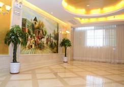 Viennan Hotel - Shantou - Front desk