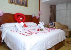 Viennan Hotel - Shantou - Bedroom