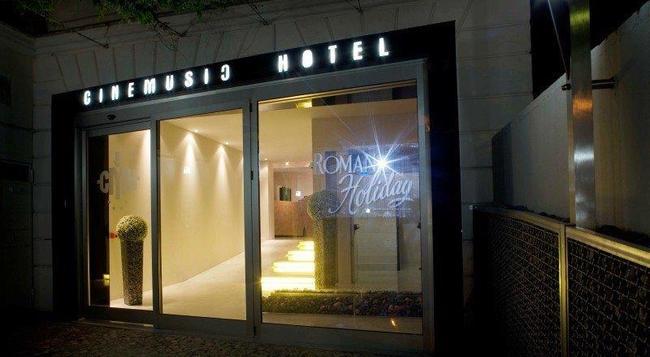 Best Western Cinemusic Hotel - Rome - Building