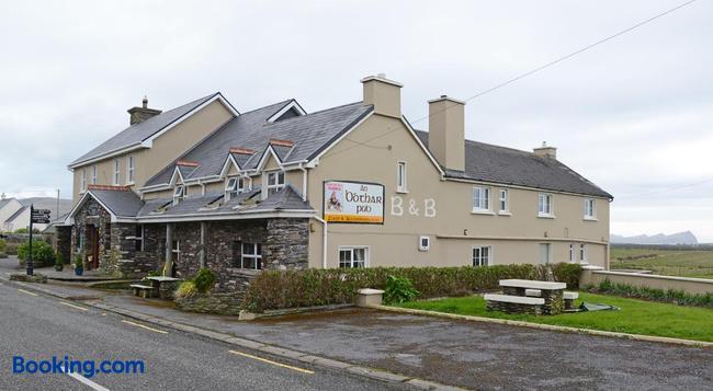 An Bothar Pub - Dingle - Building