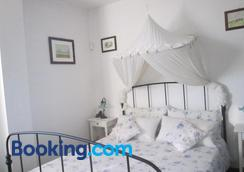 Il Giardino Dei Ciliegi - Turi - Turi - Bedroom