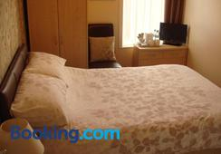 Wendover Guest House - Bolton - Bedroom
