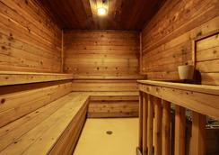 Duluth Spirit Mountain Inn & Suites Americas Best Value Inn - Duluth - Spa