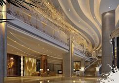 Brigh Radiance Hotel - Yantai - Lobby