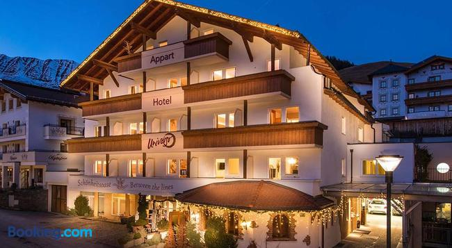 Hotel Universo - Serfaus - Building