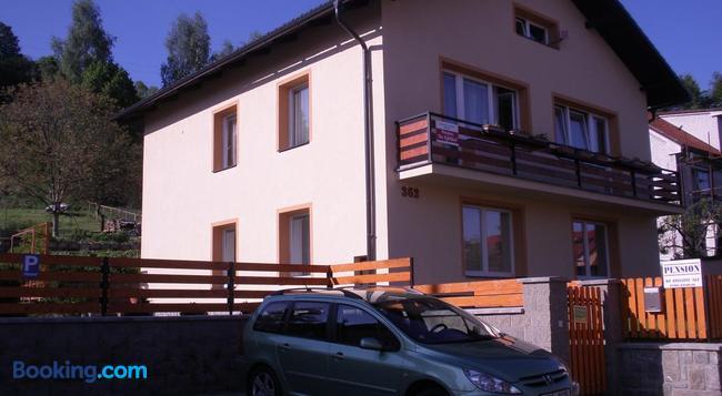 Pension Na Vyhlídce - Cesky Krumlov - Building