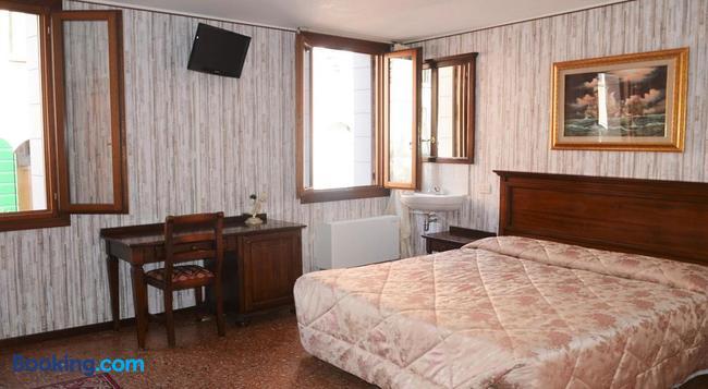 B&B Best Holidays Venice - Venice - Bedroom