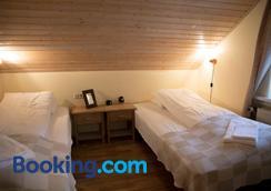 Guesthouse Hvammur - Hofn - Bedroom