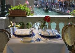 Bonvecchiati Hotel - Venice - Restaurant