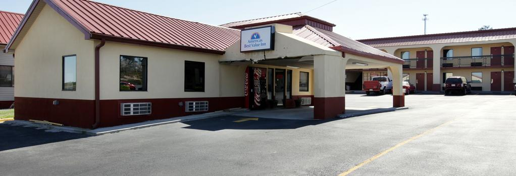 Americas Best Value Inn and Suites - Macon - Building