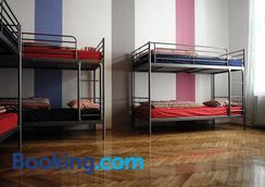 Westend Hostel - Budapest - Bedroom