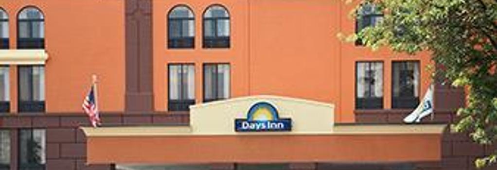 Days Inn Reading Wyomissing - Reading - Building