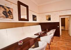 Hotel Praga 1 - Prague - Lounge