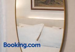 Aiello Suites Milan - Milan - Bedroom