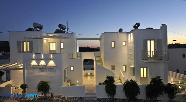 Romantica Suites - Naousa (Paros) - Building