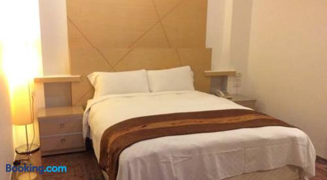 Ying Xiang Wen Quan Hotel - Yilan City - Bedroom