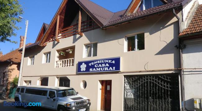 Pension Casa Samurai - Brasov - Building
