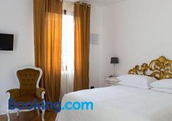 Da Noi Due - Bergamo - Bedroom