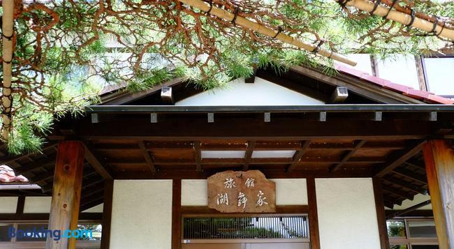 Komaya Ryokan - Fujikawaguchiko - Building