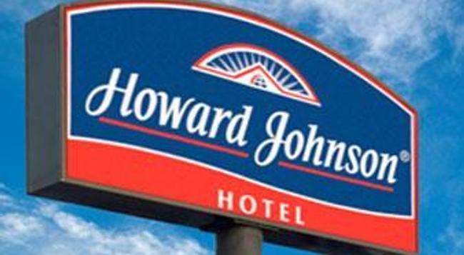 Howard Johnson Chilecito Hotel & Casino - Chilecito - Building