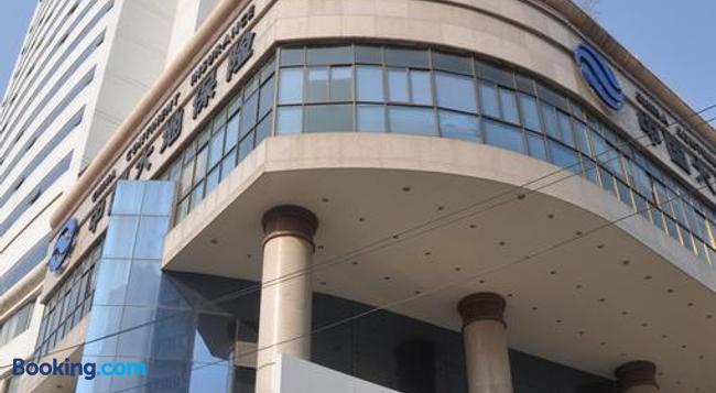 Qian Lv Chen Dazhen Hotel - Kunming - Building