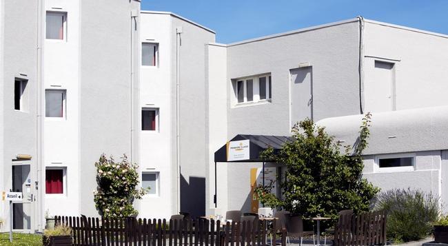 Première Classe Calais Centre - Gare - Calais - Building