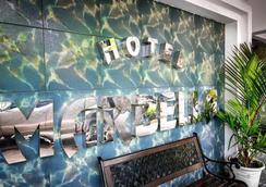 Marbella - Panama City - Lobby