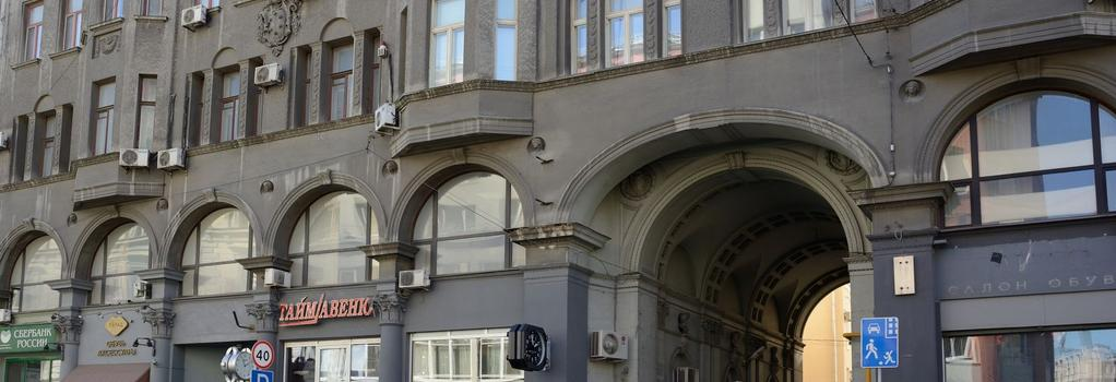 Hotel Petrovka 17 - Moscow - Building
