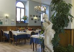 Hotel Villa Aurora - Verbania - Restaurant