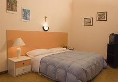 Hotel Villa Aurora - Verbania - Bedroom