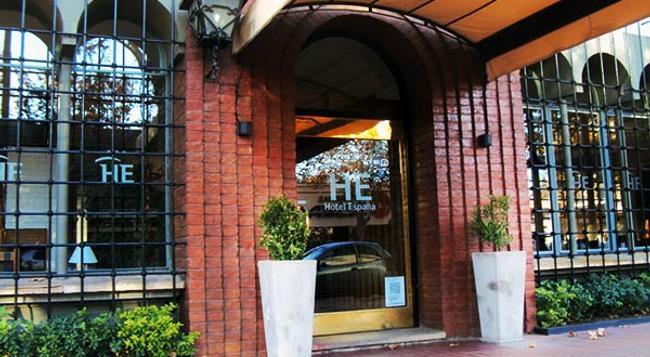 Hotel Espana - San Rafael - Building