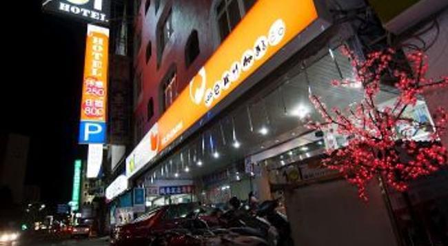 Hsinchu 101 Hotel - Hsinchu City - Building