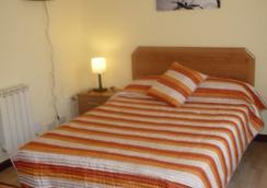 Babel Guesthouse - Madrid - Bedroom