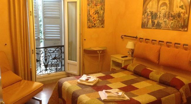Boutique Hotel Couleurs du Sud - Cannes - Bedroom