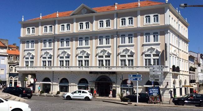 Hotel Aveiro Palace - Aveiro - Building