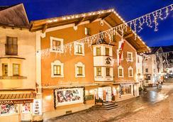 Hotel Feinschmeck - Zell am See - Outdoor view