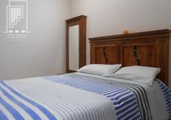 Residencia San Pablo - Santiago de Querétaro - Bedroom
