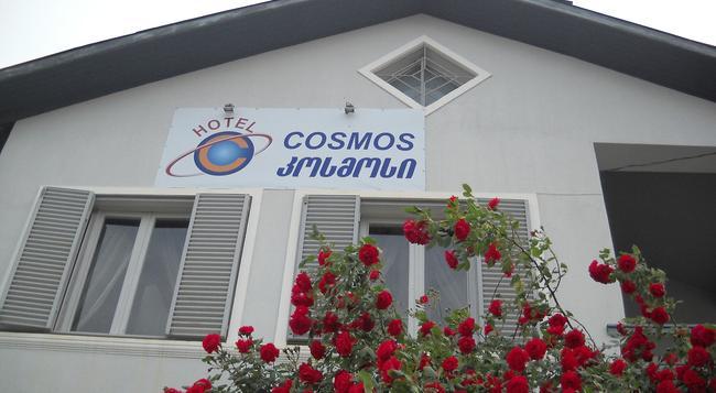Cosmos Hostel - Tbilisi - Building